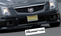 Cadillac CTS-V (2009-2015) Upper Grille & Lower Valance Grille - Original Crimp Style Weave